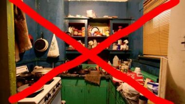 A kitchen which needs renovation